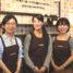 4976堂吉祥寺店閉店のお知らせ