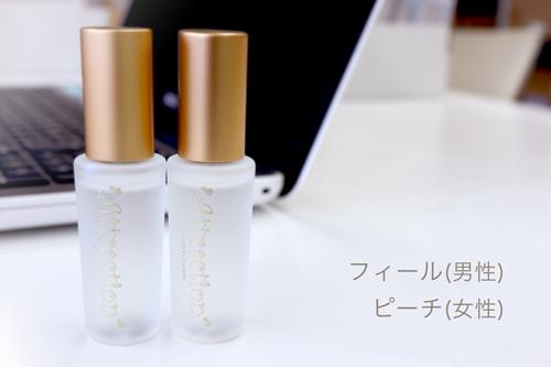 フェロモン香水ラブアトラクション・ピーチ&フィール